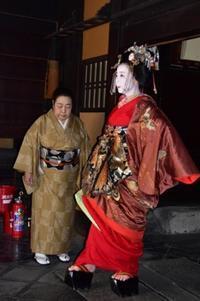 まいまい京都輪違屋コースその二 - 花街ぞめき  Kagaizomeki