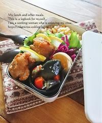 2.27チャーハンから揚げ弁当&「冬の干し野菜のポイント」が記事になりました。 - YUKA'sレシピ♪