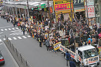 裁量労働制拡大に反対する緊急デモ辺野古新基地建設NO‼︎ 首都圏大行動 - ムキンポの亀尻ブログ