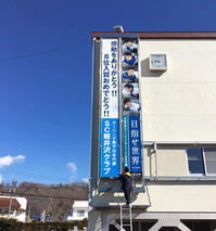 ドリームチーム結成?次は日本ミックスダブルスカーリング日本選手権大会!! - きれいの瞬間~写真で伝えるstory~