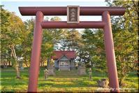 赤上神社 狛犬(斜里町) - 北海道photo一撮り旅