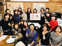 趙善玉料理研究院のカフェパラムで講演終わりました - ナリナリの好きな仁寺洞