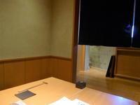 """渋谷「並木橋 なかむら」へ行く。 - 女性ゲームプロデューサーの""""旨い""""を探す大冒険「メシクエLV34」"""