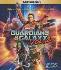 『ガーディアンズ・オブ・ギャラクシー:リミックス』 - 【徒然なるままに・・・】
