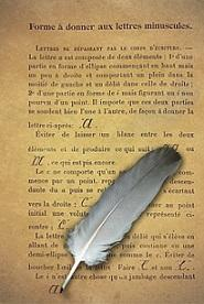 小説的な文章 #422 - 「 K 」 Diary
