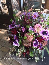 『〜明日から3月〜♬』 -  Flower and cafe 花空間 ivory (アイボリー)