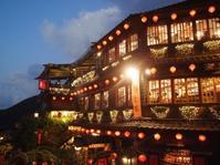 台湾再訪 - おしゃれを巡る冒険