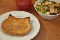 『Blue Jean』のいろねこ食パン♪ - a&kashの時間。