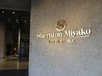 一陽来復 シェラトン都ホテル大阪のビュッフェランチ - journey