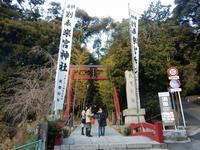 熱海来宮神社 - 白壁荘だより  天城百話