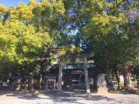 萩の春日神社へ - むつずかん