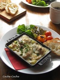 ストウブで♪ 牡蠣グラタンのワンプレート - Cache-Cache+