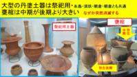 日知り王の国の財力・須玖岡本遺跡の青銅器コンビナート - 地図を楽しむ・古代史の謎
