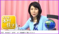 「月刊木村佳子」のURLを貼り付けておきますね。データとしてご活用ください - 木村佳子のブログ ワンダフル ツモロー 「ワンツモ」