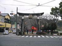 きくち初市2018熊本県菊池市に春の訪れを告げる恒例の植木&陶器市今年は新たな試みが! - FLCパートナーズストア