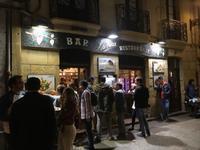 秋のヨーロッパ旅33. 初めてのスペイン・バスク地方念願のサン・セバスチャンでのバル巡り④ラ・ビーニャ - マイ☆ライフスタイル