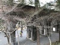 京都から帰る日 - 好きな写真と旅とビールと