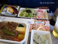 ◆ 機内食、その33 ソウルへ 「2016年5月」 - 空と 8 と温泉と