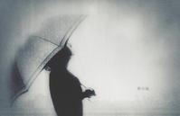 --- 弥生 --- - Rphotography