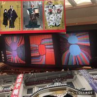 二月大歌舞伎 - 小天堂 たまに江戸ほぼ関西日記