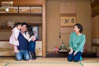 2018/2/24 毎年の家族写真 - 「三澤家は今・・・」