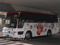 IK観光バス袖ヶ浦230あ5113 - 注文の多い、撮影者のBLOG