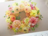 3月はラナンキュラス花時間さんカレンダー - 一会 ウエディングの花
