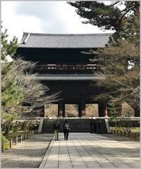 京都、南禅寺と水路閣 - つれづれなるままに