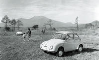 【3月3日】ひな祭り?いや、SUBARU360生誕60年記念日 - SAMのLIFEキャンプブログ Doors , In & Out !