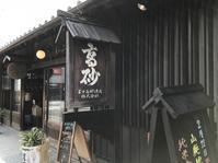 富士高砂酒造さんへ('ω') - ほっこりしましょ。。