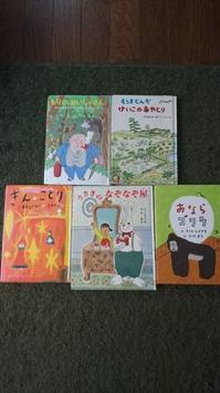 本の愉しみ - 絵本のおかあさん