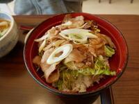 すさみ道の駅 - ご機嫌元氣 猫の森公式ブログ