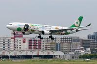 2017福岡遠征 その19 エバー航空の特別塗装機 - 南の島の飛行機日記