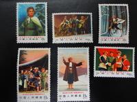 買取専門店 大吉 JR八尾店で中国切手をお買取しました。JR八尾駅徒歩1分、便利です。(志紀、柏原、平野) - 大吉JR八尾店-店長ブログ 貴金属、ブランド、ダイヤ、時計、切手など買取ます。
