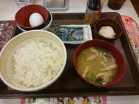 3/3  たまかけ朝食¥250@すき家 - 無駄遣いな日々