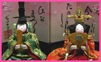 ひな祭り - うつくしき日本