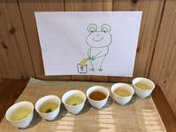 かわづの遠足 - シクヤ製陶所 カエルやねん