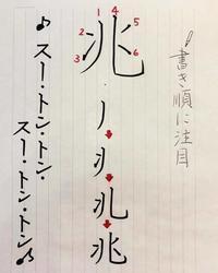 """3/3""""佐藤有希のあさラテ""""✨桃✨ - fu-de-sign*文字日和*"""