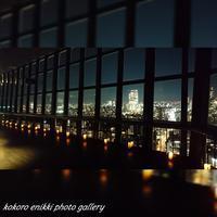 「満月の夜の東京タワー」 - こころ絵日記 Vol.1