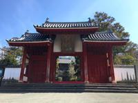 毛利家の廟所がある東光寺へ - むつずかん