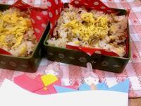 ☆今年もおひな祭りはちらし寿司☆ - ガジャのねーさんの  空をみあげて☆ Hazle cucu ☆