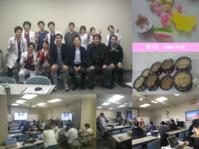 第7回 IKB81会 - 飯塚病院呼吸器内科ブログ