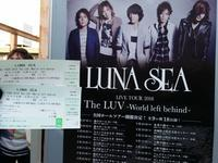 live report:LUNA SEA - LUV hall tour - 20180225 - Nowhere like this feeling - PaRaDoll