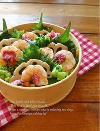 3.3雛祭りの日は桜ちらし寿司弁当 - YUKA'sレシピ♪