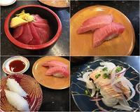 廻鮮寿司処タフ あざみ野店(あざみ野)寿司 - 小料理屋 花
