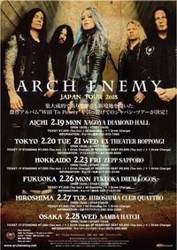 Arch Enemy来日公演 参戦レポ - 2018年2月27/28日 - 帰ってきた、モンクアル?