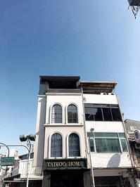 kokoni cafe /  鳳冰果舖  台南 - Favorite place
