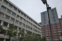 さらば!!大阪工業大学4号館(建築学科校舎) - 無題