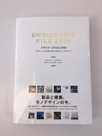 DESIGNER'S FILE 2018 に掲載されています - emamima