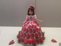 リカちゃん展に行ってきました!@福岡市博物館 - 噂のさあらさんのブログ